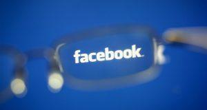 هل أنت مختل عقليا..؟ فيسبوك أفضل من يفضحك..!
