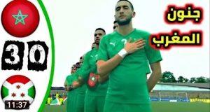 ملخص المغرب وبوروندي