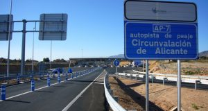 هدية 2020: أزيد من 1000 كلم من الطريق السيار مجانا.. لكن في إسبانيا