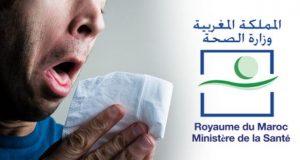 وزارة الصحة تعلن عدم وجود الفيروس الصيني في المغرب