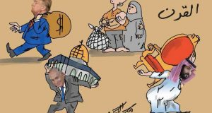 """المغاربة يتظاهرون الأسبوع المقبل ضد """"صفقة القرن"""""""