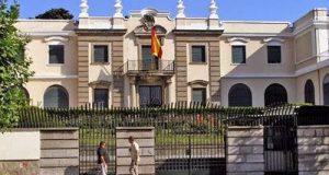 القنصلية الإسبانية بطنجة تضيف معاناة التأشيرة القصيرة إلى معاناة الانتظار