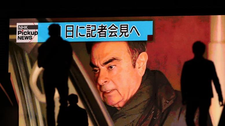 """تفاصيل الخطة السرية لهرب """"مول داسْيا"""" من اليابان.."""