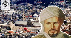 ملك الرحالة ابن بطوطة.. لهذه الأسباب استهوته دمشق..