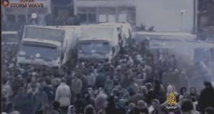 وثائقي: ضباب سربرنيتشا