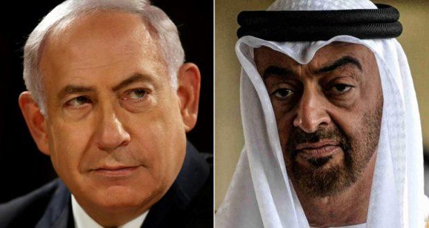 هذه ركائز التطبيع بين الامارات واسرائيل