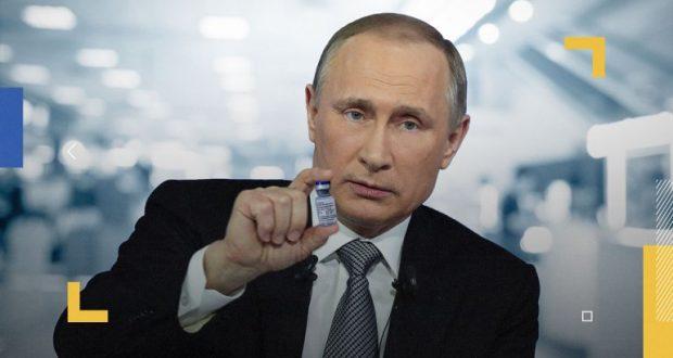 اللقاح الروسي.. هل هو لعبة سياسية لبوتين..؟