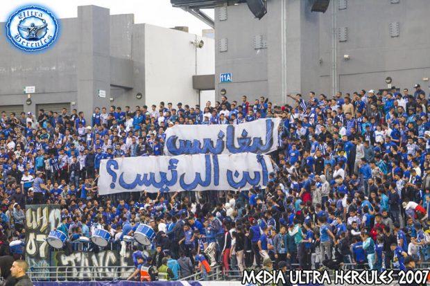من الذي رمى اتحاد طنجة في قعر الجب..؟!
