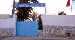 دخول مدرسي شبح في طنجة