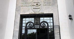 """وزارة الصحة: جميع أدوية """"كورونا"""" موجودة"""
