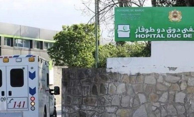 جمعية حقوقية تطالب بالتحقيق في وفيات مستشفى دوطوفار بطنجة