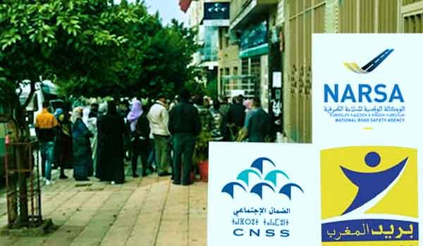 الإدارات المغربية كرست سوء معاملة المواطنين في زمن كورونا