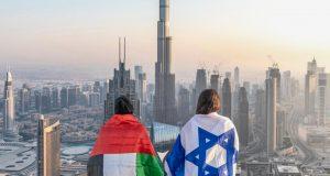 ما بعد رومانسية التطبيع: سياح إسرائيليون يسرقون أي شيء من فنادق الإمارات