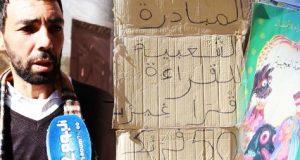 مبادرة في تطوان: القراءة بـ50 فرنك..