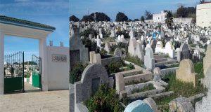 أزمة المقابر في طنجة.. من المسؤول..؟