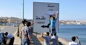 نشطاء يحملون بنكيران مسؤوليةَ تعنيف السلطات للمطالبينَ باستقلال سبتة ومليلية