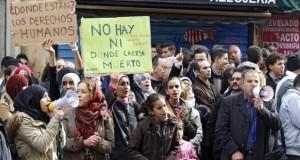 الجالية المسلمة في مدريد تحتج على إغلاق المقبرة الإسلامية الوحيدة