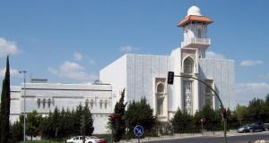 إسبانيا.. ارتفاع أعداد المسلمين إلى أزيد من 1,85 مليون مسلم