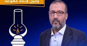 العبدلاوي: لا خط أحمر على أي حزب والناخبون عاقبوا المسيرين السابقين