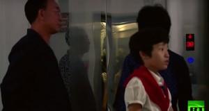 كوريا الشمالية: الجمهورية الغامضة