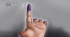 الأصبع الوحيد