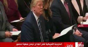 دونالد ترامب يستمع لآيات قرآنية