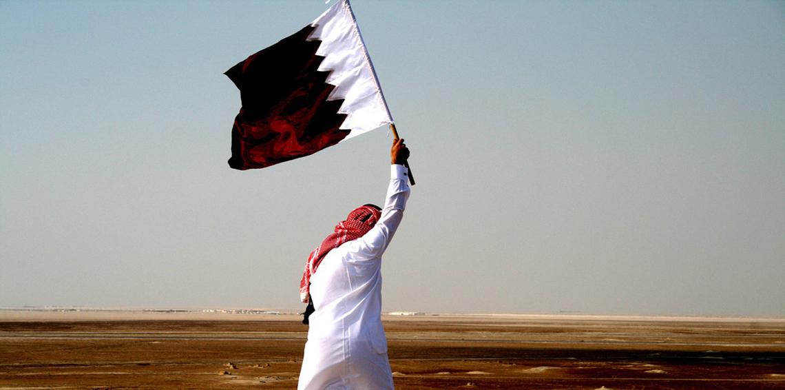 قطر كما هي..