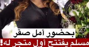 """مسلم وصقر و""""كاباييرو"""" في طنجة"""