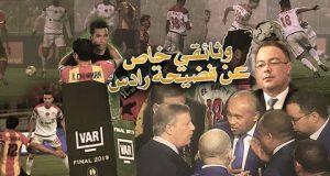 وثائقي: مافيا الكرة بتونس