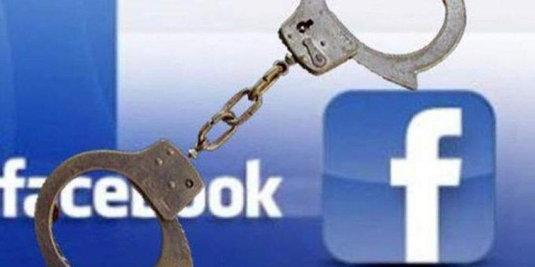 الفيسبوك يقود إلى اعتقال منحرف بطنجة