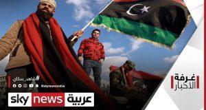 ليبيا في طنجة