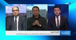 آفاق الحوار الليبي في طنجة